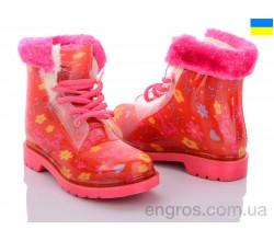 Резиновая обувь Victoria