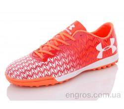 Футбольная обувь Enigma