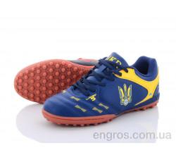 Футбольная обувь Veer-Demax