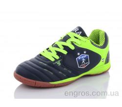 Футбольная обувь Veer-Demax 2