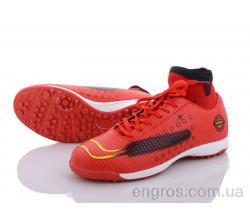 Футбольная обувь Alemy Kids