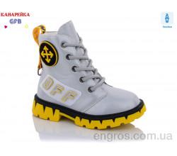 Ботинки GFB-Канарейка