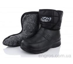 Сапоги из пены KH-shoes